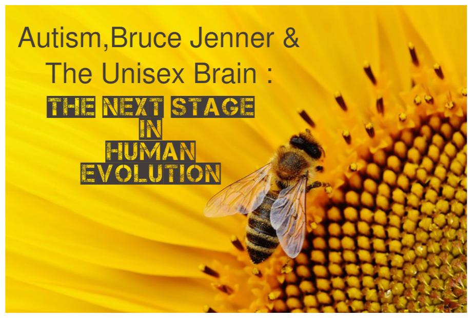 unisex brain
